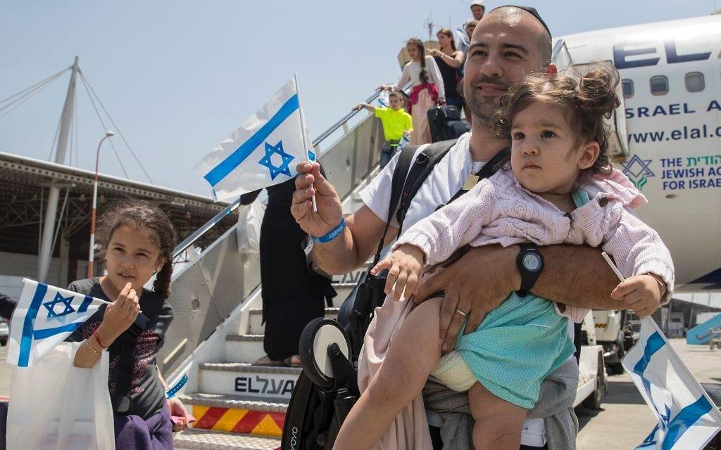 Landing in Israel after making aliyah