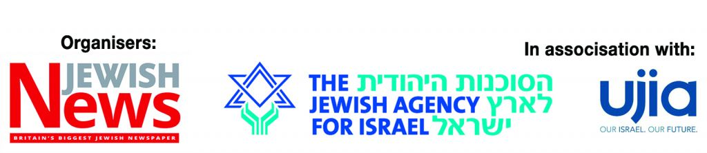 Aliyah logo + Words