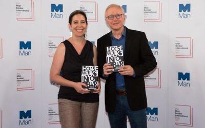 Author David Grossman and translator Jessica Cohen accepting their prestigious award