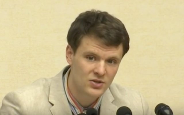 Otto Warmbier   (Screenshot from YouTube)