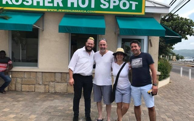 Kosher Hot Spot is run by Chabad of Jamaica
