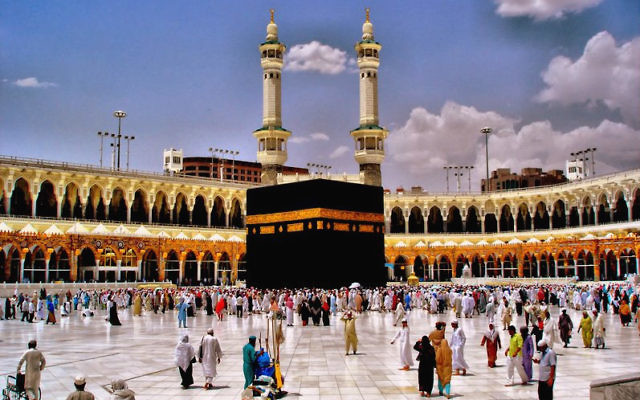 Pilgrims at the Great Mosque of Mecca on Hajj