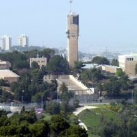Mount Scopus campus, of Hebrew U