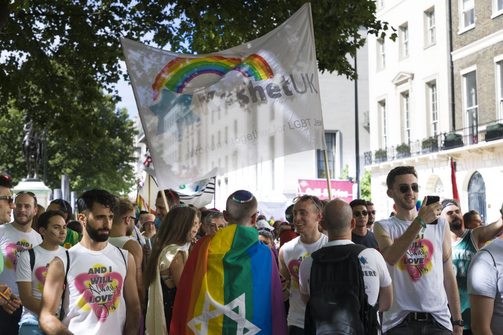 Reformed judaism homosexuality in japan