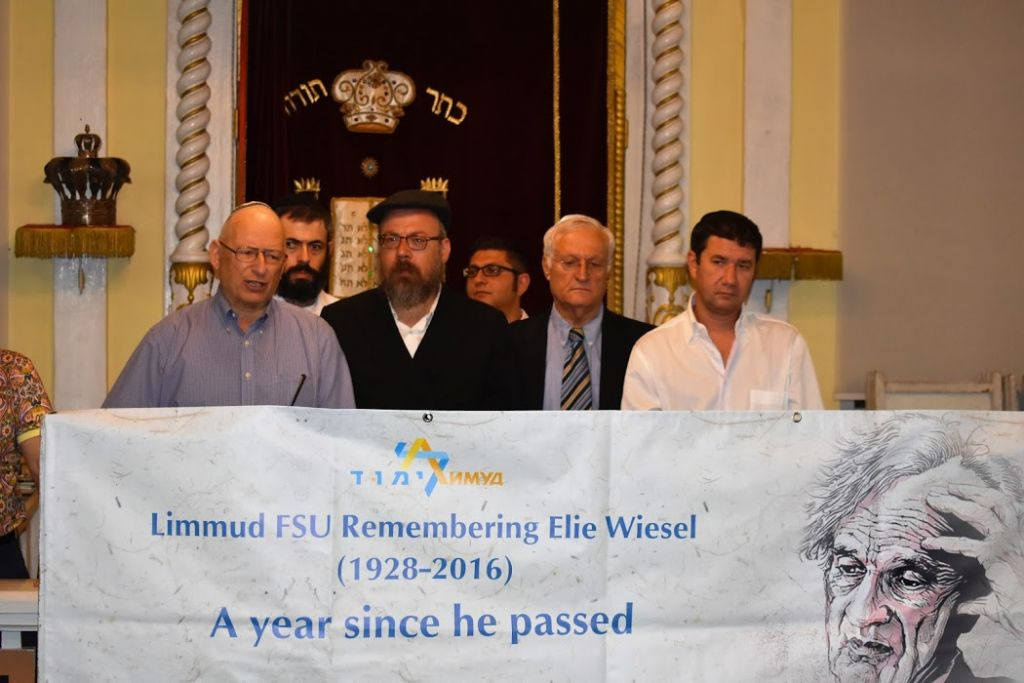 Participants at Limmid FSU in Moldova remember the late Elie Wiesel one year on.