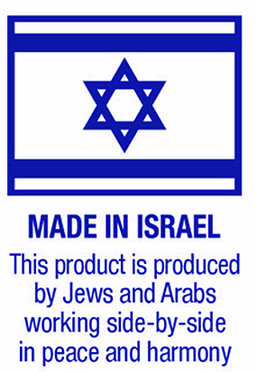 """""""Made in Israel: This product is produced by Jews and Arabs working side-by-side in peace and harmony."""""""