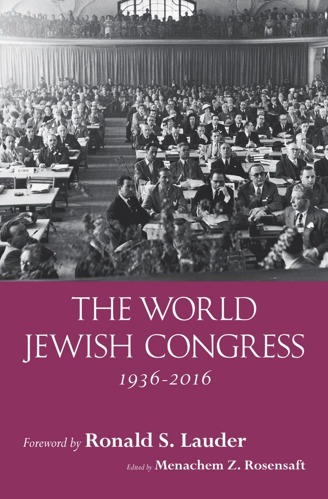The World Jewish Congress 1936-2016