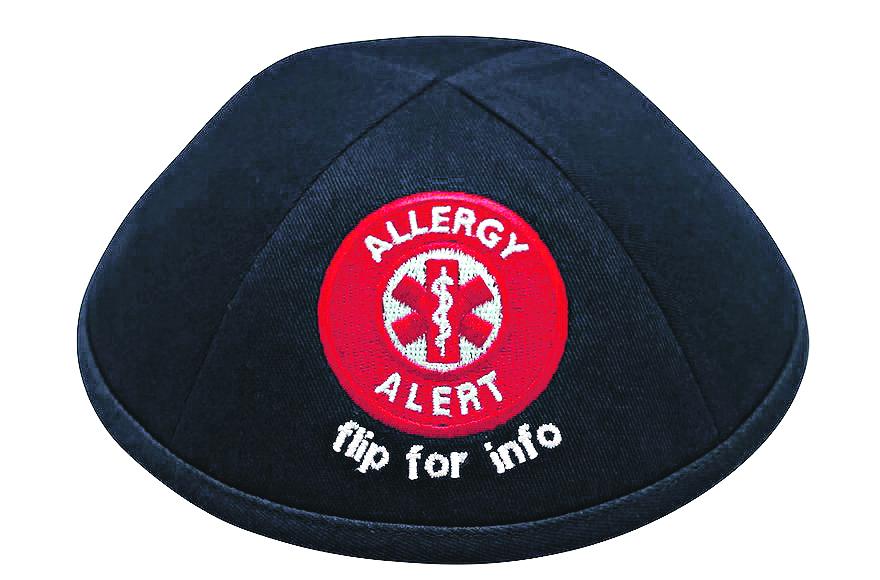 !!!!!allergy_alert_1