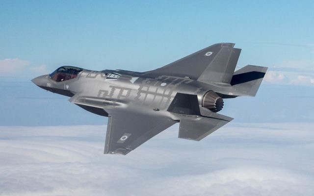 IAF F-35I Adir on its debut flight within the Israeli Air Force, 13 December 2016