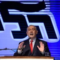 Prime Minister Benjamin Netanyahu at a Likud party rally in Tel Aviv  Photo by Tomer Neuberg- JINIPIX