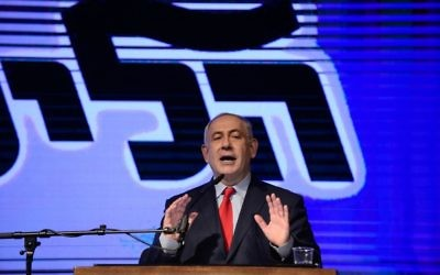 Prime Minister Benjamin Netanyahu at a Likud party rally in Tel Aviv in 2017  Photo by Tomer Neuberg- JINIPIX