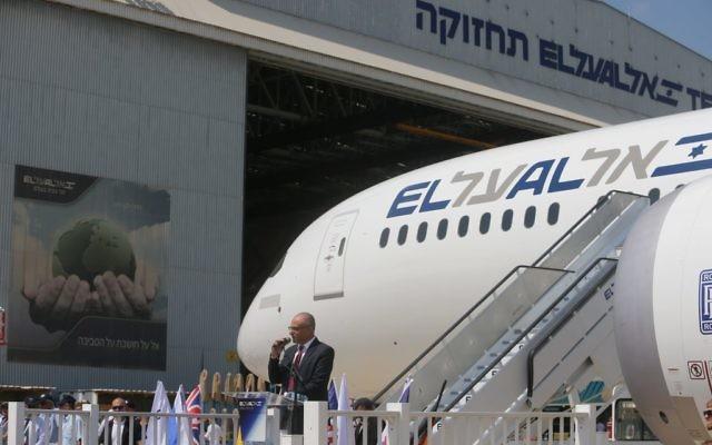 El Al's new aircraft, Boeing 787 Dreamliner arrives for a welcome ceremony after landing at Ben Gurion International Airport.