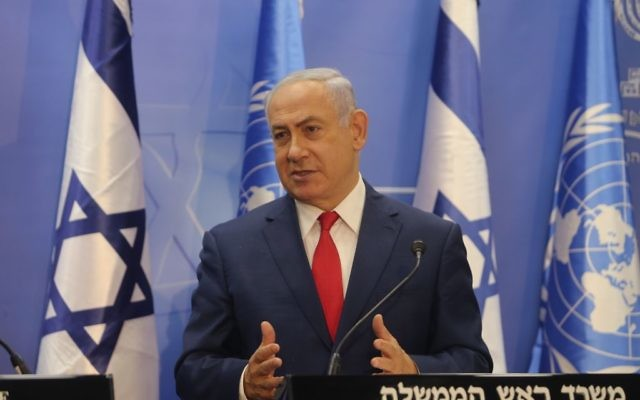 Israeli Prime Minister Benjamin Netanyahu   Photo by Alex Kolomoisky/POOL via JINIPIX