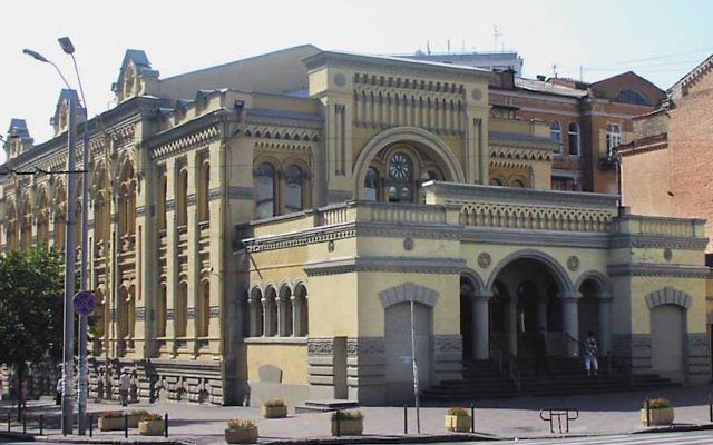 Brodsky Synagogue in Kiev, Ukraine.   Picture from Ukrainian Wikipedia.