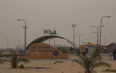 The entrance to Holot immigration detention center, Negev desert, Israel.