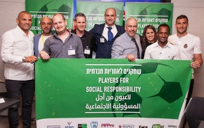 Representatives from Israel and England at the launch of the 'Team of Responsibility' programme. Picture: Eli Gaventa