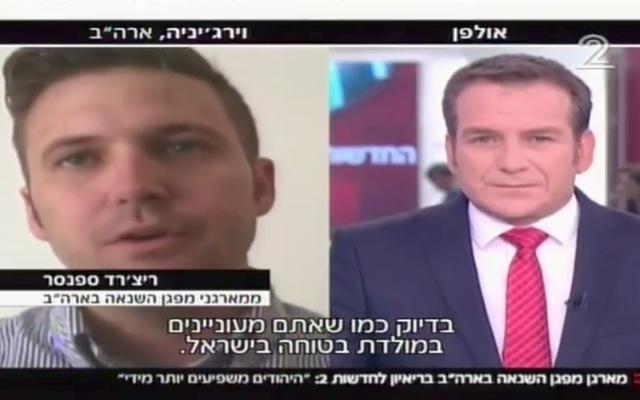 Richard Spencer speaking on Israeli Channel 2