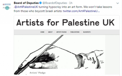 A message posted by the Board on twitter in response to Artists4Palestine