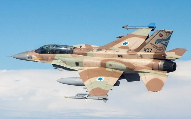 An Israeli Air Force plane in action