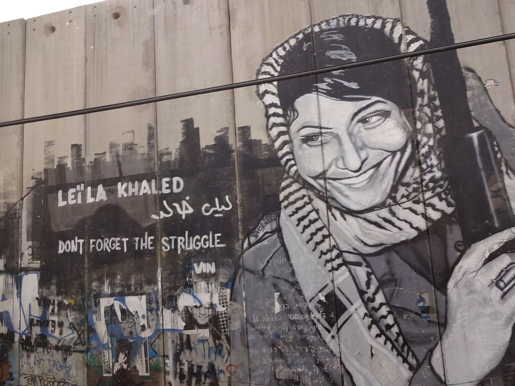 Leila Khaled Graffiti On The Israeli West Bank Barrier Near Bethlehem