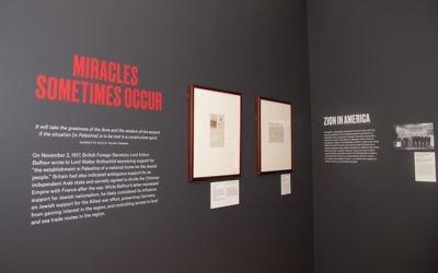 Original drafts of the Balfour Declaration   Photo credit: Melanie Einzig.