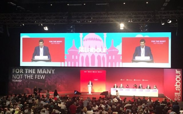 Mike Katz of the Jewish Labour Movement addressing the Labour annual conference.   Picture credit: @JewishLabour  on Twitter