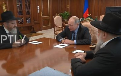 Putin meets Russia's Chief Rabbi Berel Lazar and Head of the Federation of Jewish Communities of Russia Alexander Boroda