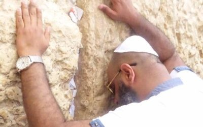 Noor Dahri at the Kotel