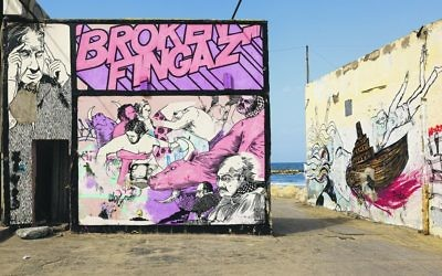 Tel Aviv wall art by the sea