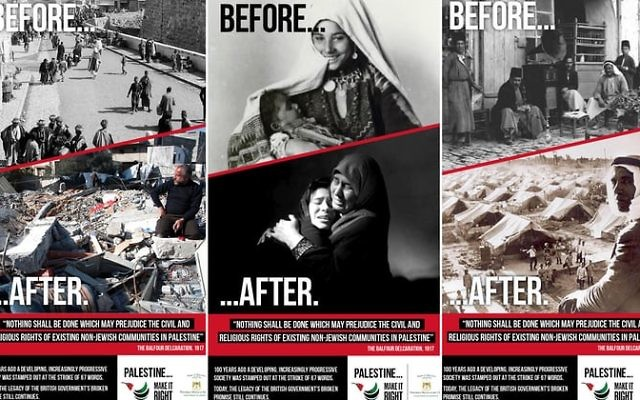 Examples of the adverts banned by TFL.  Photograph: Palestinian Mission to the UK