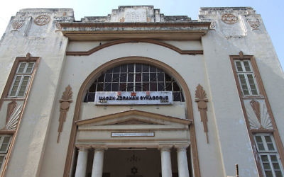 The only synagogue in Ahemdabad, in the Gujarat state of India. (Wikimedia Commons) Via JTA