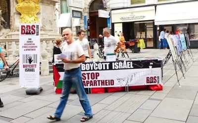 BDS activists in Austria