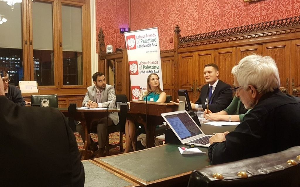 A Labour Friends of Palestine and the Middle East meeting