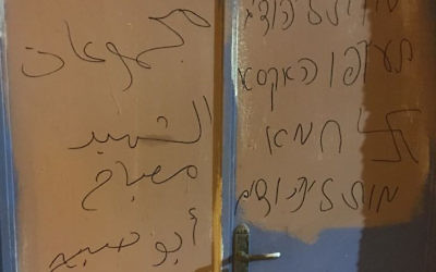 "The graffiti reading 'death to Jews', '""Get out of Aksa' and 'Hamas' was daubed in Hebrew and Arabic"
