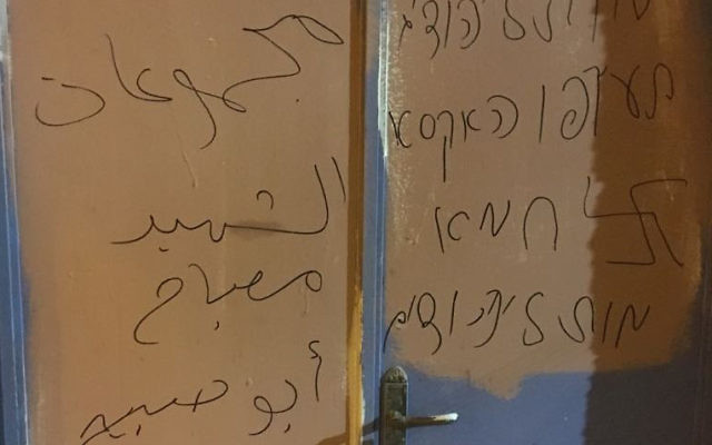 """The graffiti reading 'death to Jews', '""""Get out of Aksa' and 'Hamas' was daubed in Hebrew and Arabic"""