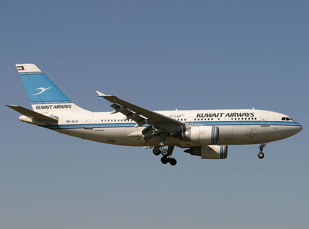 Israeli told he cannot travel on Kuwait Airways due to nationality | Jewish  News
