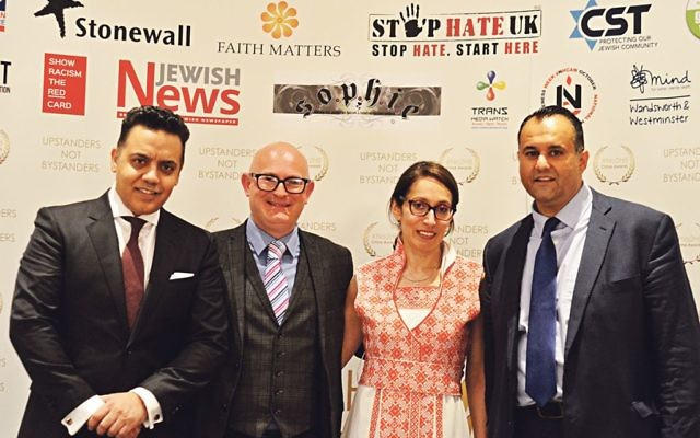 Former Minister Shahid Malik; British Transport Police's Barry Boffy; director of TellMAMA  Iman Atta and No2H8 Awards founder Fiyaz Mughal.
