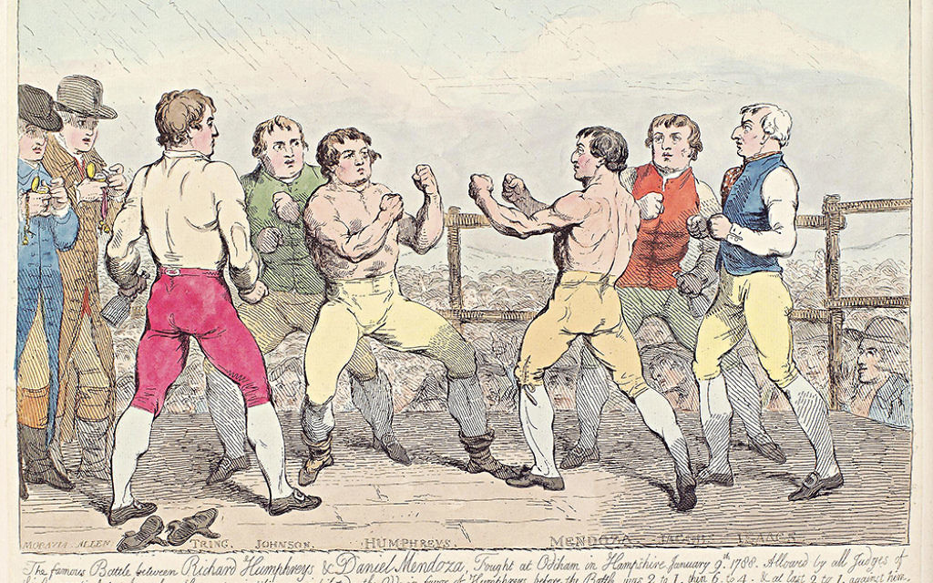 The famous battle between Richard Humphreys and Daniel Mendoza...' by Samuel William Fores (floruit 1841), published 1788
