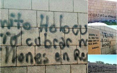 The anti-Semitic graffiti which appeared on a Uruguayan Holocaust memorial