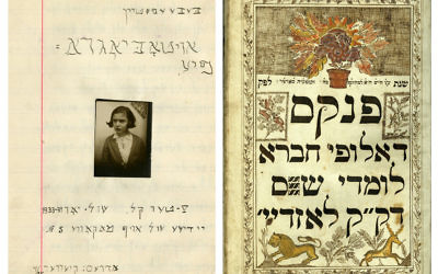 Left: Autobiography of Bebe Epstein, a 5th-grade student in the Sofia Gurevich School, 1933-1934. Right: Pinkas (Communal Record Book) of the Hevra Lomde Shas (Learners of the Talmud Society) in Lazdijai, a town in southwestern Lithuania, 1836.  Credit: Courtesy of Martynas Mažvydas National Library of Lithuania and the YIVO Institute for Jewish Research in New York.