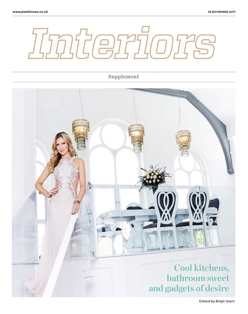 This week's interiors supplement