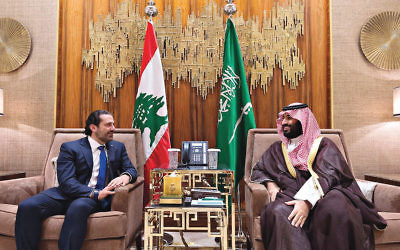 Saudi Crown Prince Mohammad bin Salman, also known as MBS, (right) receives Lebanese Prime Minister Saad Hariri in Riyadh, Saudi Arabia    Photo by Balkis Press/ABACAPRESS.COM
