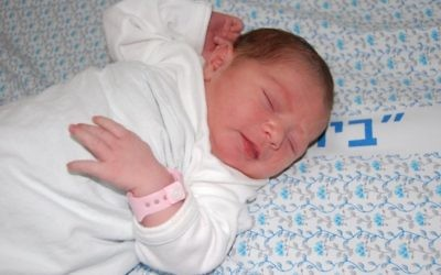 Newborn baby in an Israeli hospital
