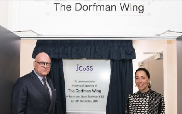 New wing at JCoSS being opened by Lloyd and Sarah Dorfman