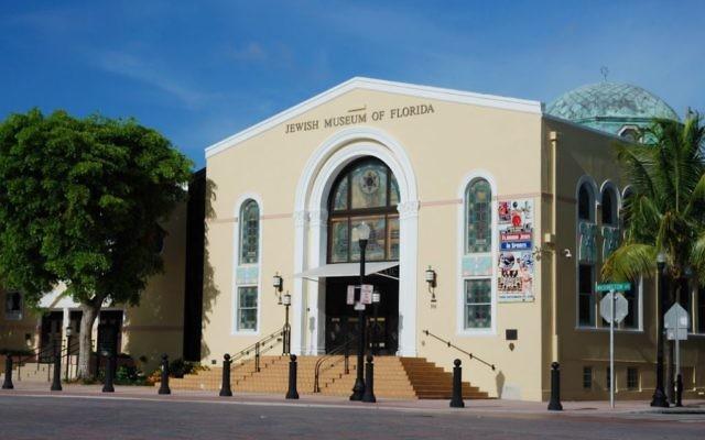 The Jewish Museum of Florida