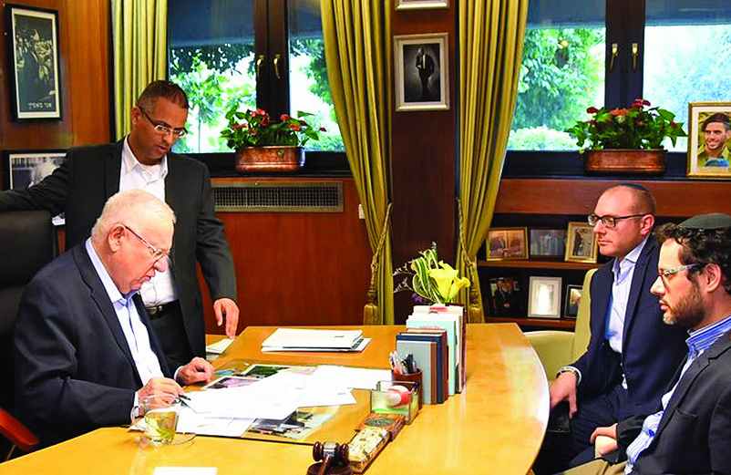 Jason Pearlman speaking with Reuven Rivlin