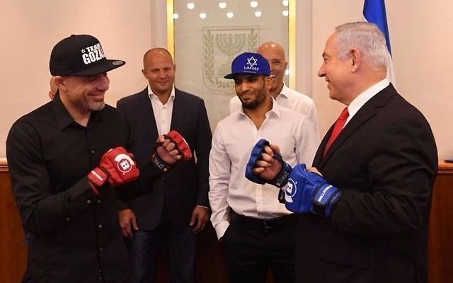 Netanyahu sparring with MMA fighters ahead of this wee's event in Tel Aviv. Picture: Bellator MMA