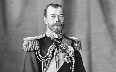 Portrait of the last czar, Nicholas II