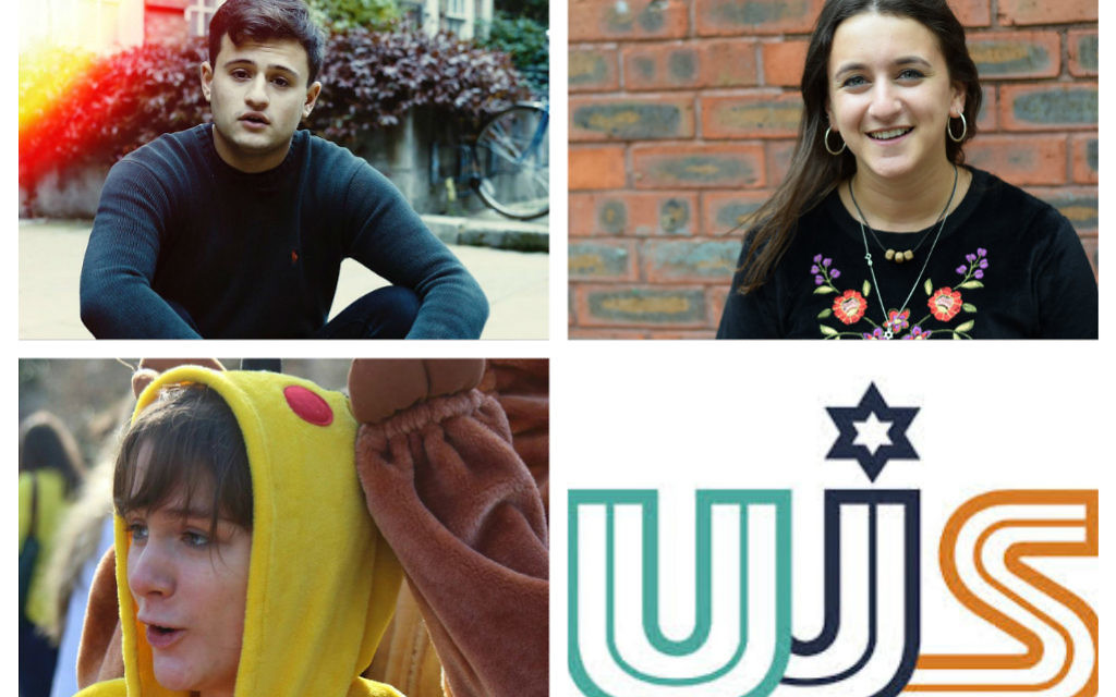 UJS Presidential candidates (clockwise from top): Lawrence Rosenberg, Hannah Rose, and Annie Cohen