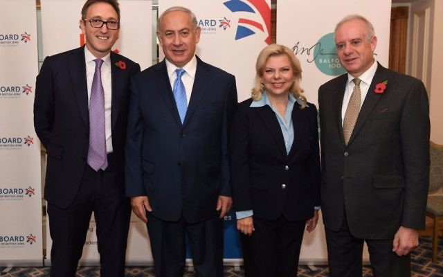 Israeli Prime Minister Benjamin Netanyahu and his wife Sara meet Jewish community leaders Jonathan Goldstein (left) and Jonathan Arkush (right) in November 2017 during a visit to the UK to commemorate the centenary of the Balfour Declaration.